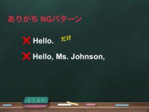 NG Emails