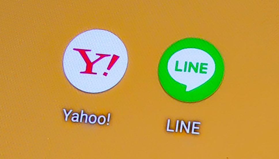 yahoo line icons