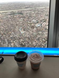 Sky Tree Coffee