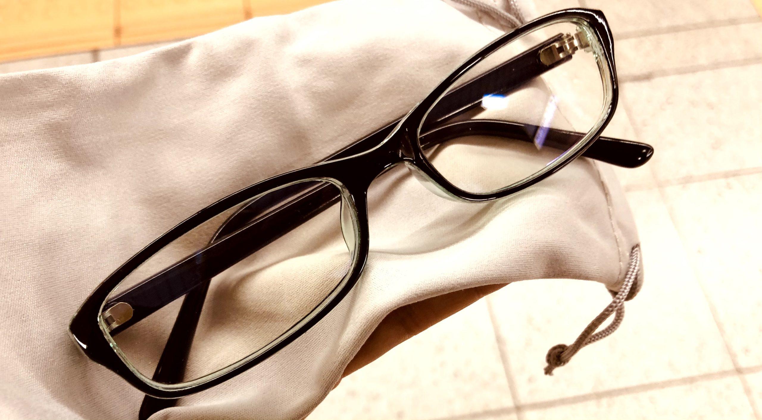 bluelight_glasses