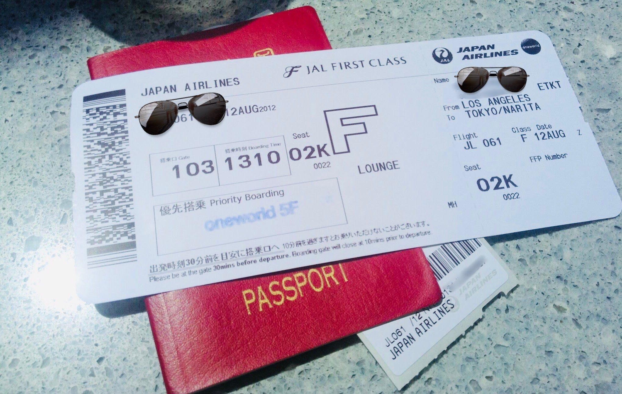 JAL First Class Ticket