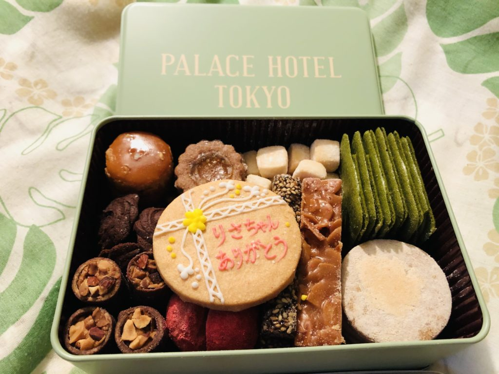 Palace Hotel Cookies